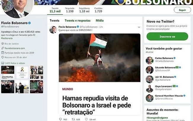"""O COMÉRCIO DE EUCLIDES E A """"DIPLOMACIA"""" DE BOLSONARO"""